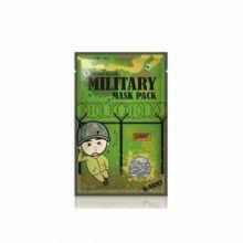 Маска для лица мужская MJ Military mask, 25 мл
