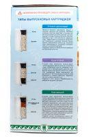 Фильтр «Водолей» Премиум для допочистки воды с большим ресурсом и сроком службы