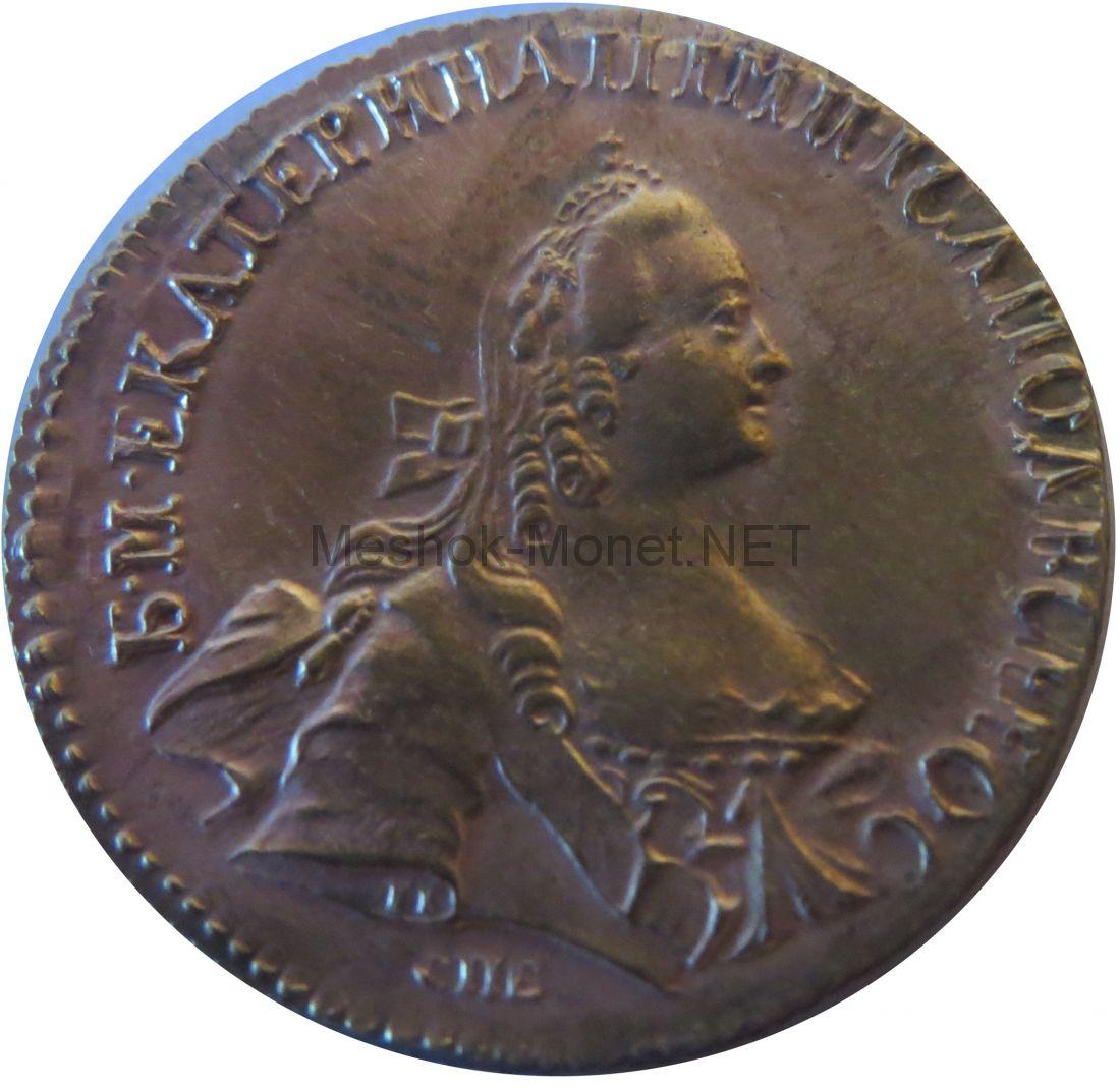Копия монеты 5 рублей 1767 года, СПБ