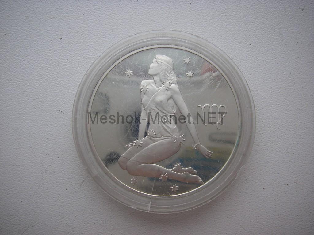 3 рубля 2003 год Россия Дева серебро (уценка)