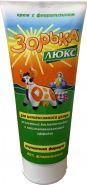 Зорька Люкс Крем с флорализином (200 г)