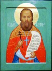Икона Владимир Четверин (рукописная)
