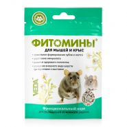 ФИТОМИНЫ для мышей и крыс (50 г)