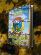 Обложка на военный билет 31 гв ОВДБр