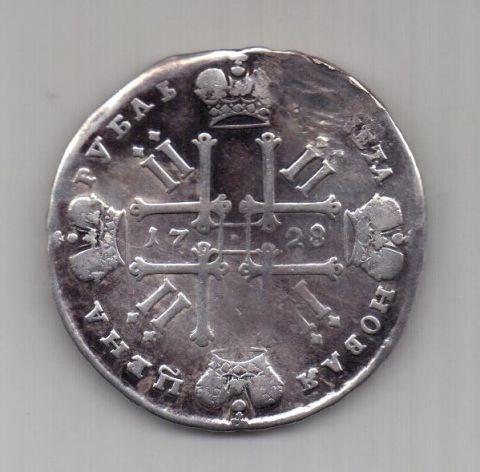 1 рубль 1728 г. Петр ll