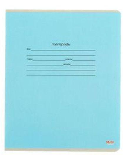 Классическая тетрадь в косую линейку с голубой обложкой
