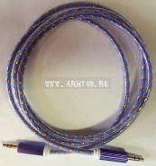 Провод AUX 1,5 метра