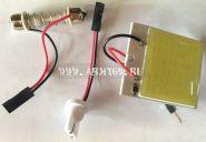 Led лампа высокой мощности в салон автомобиля 12 V/DC