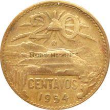 Мексика 20 сентаво 1954 г.