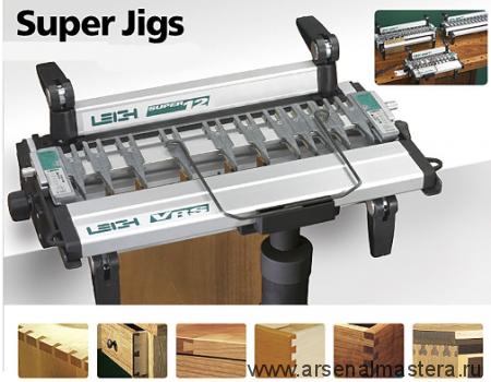 Профессиональная шипорезка Leigh SuperJig12M 300 мм М00011002