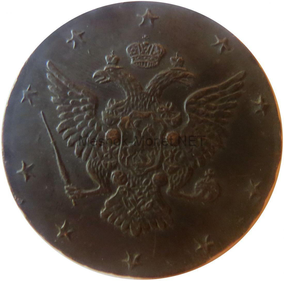Копия монеты 10 копеек 1762 года. Барабаны