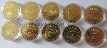 Копия 20 марок Слава русского оружия 10 монет