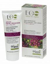 """""""Ecolab"""" Омолаживающая крем-маска для лица с лифтинг-эффектом, 75 мл"""