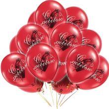 Набор гелиевых шаров С любовью