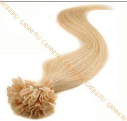 Натуральные волосы на кератиновой капсуле U-тип, №024 Пепельный блонд - 60 см, 100 капсул.