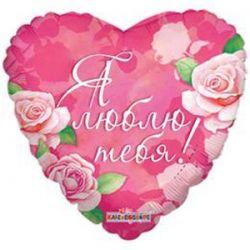 Сердце Красивое с розами шар фольгированный с гелием