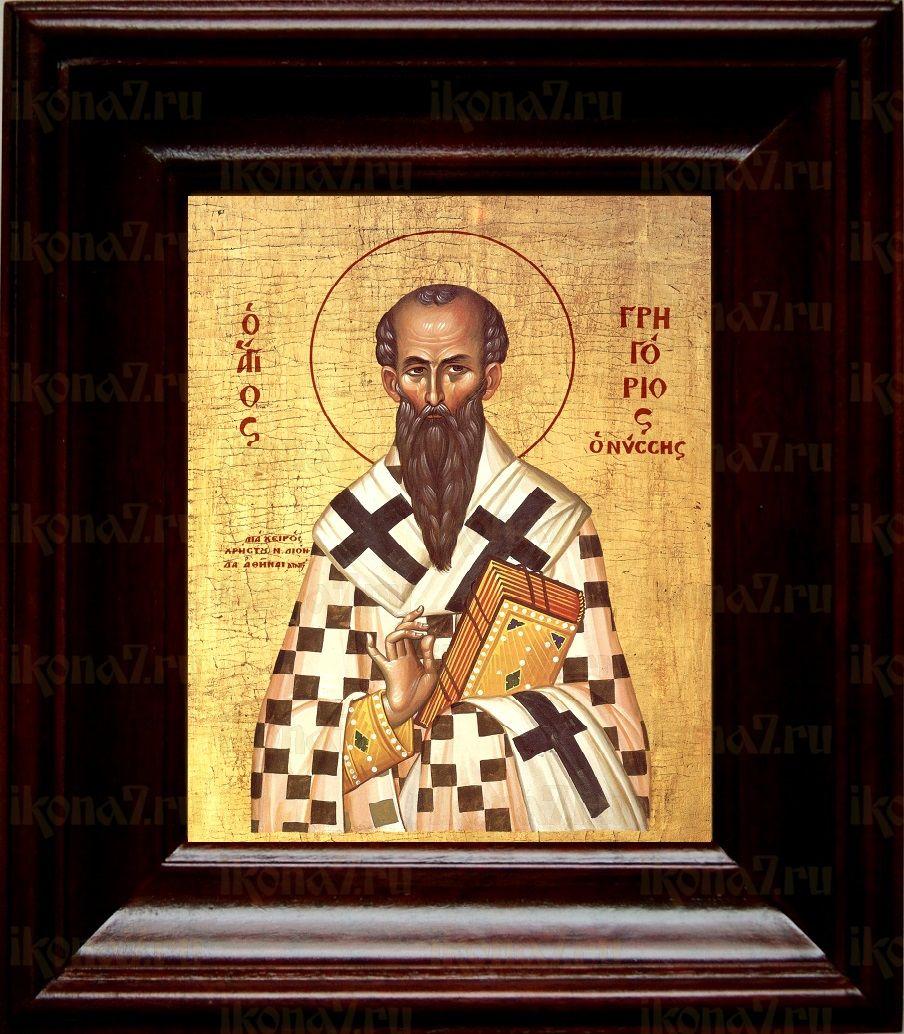 Григорий Богослов (21х24), простой киот