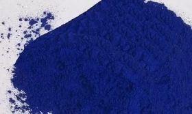 Метиленовый синий, 50 гр
