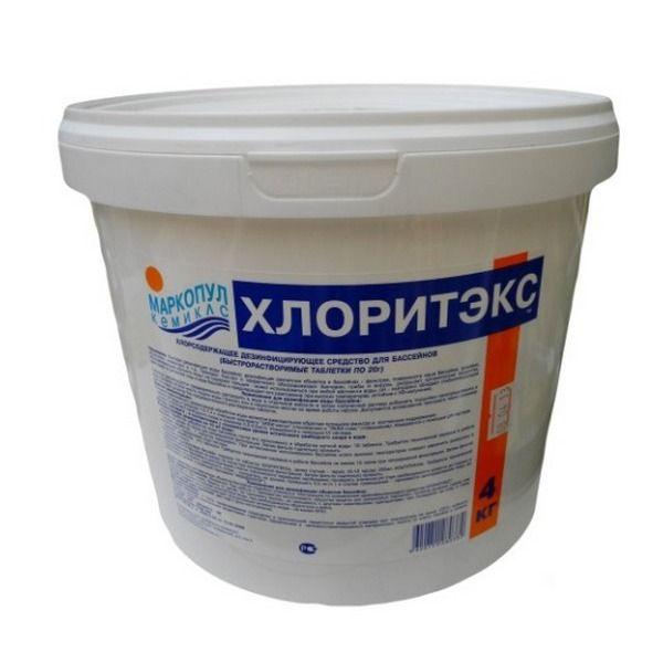Хлор быстрого действия Маркопул-Кемиклс Хлоритекс гранулы/таблетки