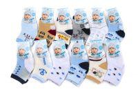 Носки детские махровые (малютка 0-18мес)-27 руб