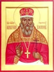 Икона Анатолий Правдолюбов (рукописная)