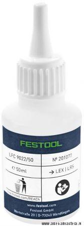 Масло для смазки Festool LFC 9022/50  50 мл 201077