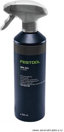 Высокоглянцевое покрытие спрей FESTOOL MPA SV+/0,5L 500 мл 202052