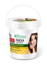 Маска для волос Активная облепиховая серии «Народные рецепты», банка 155мл