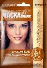 Маска для волос Крем-Хна «Активатор роста», 30мл