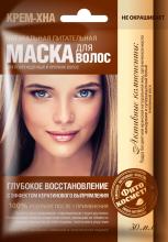 Маска для волос Крем-Хна «Глубокое восстановление», 30мл