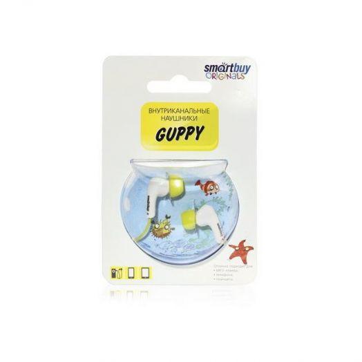 Наушники проводные пассивные SmartBuy GUPPY, желтые