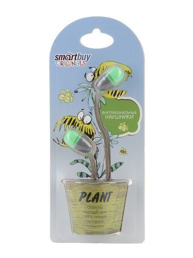 Наушники проводные пассивные SmartBuy® PLANT, зеленые/серые
