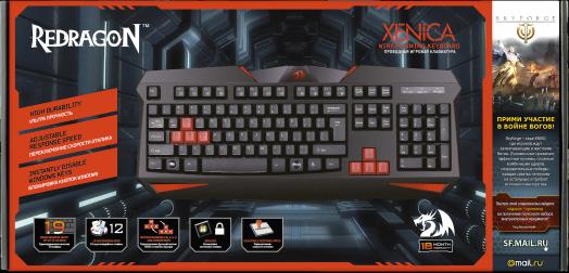 Клавиатура проводная игровая Xenica Redragon
