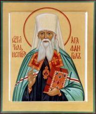 Икона Агафангел Ярославский (рукописная)