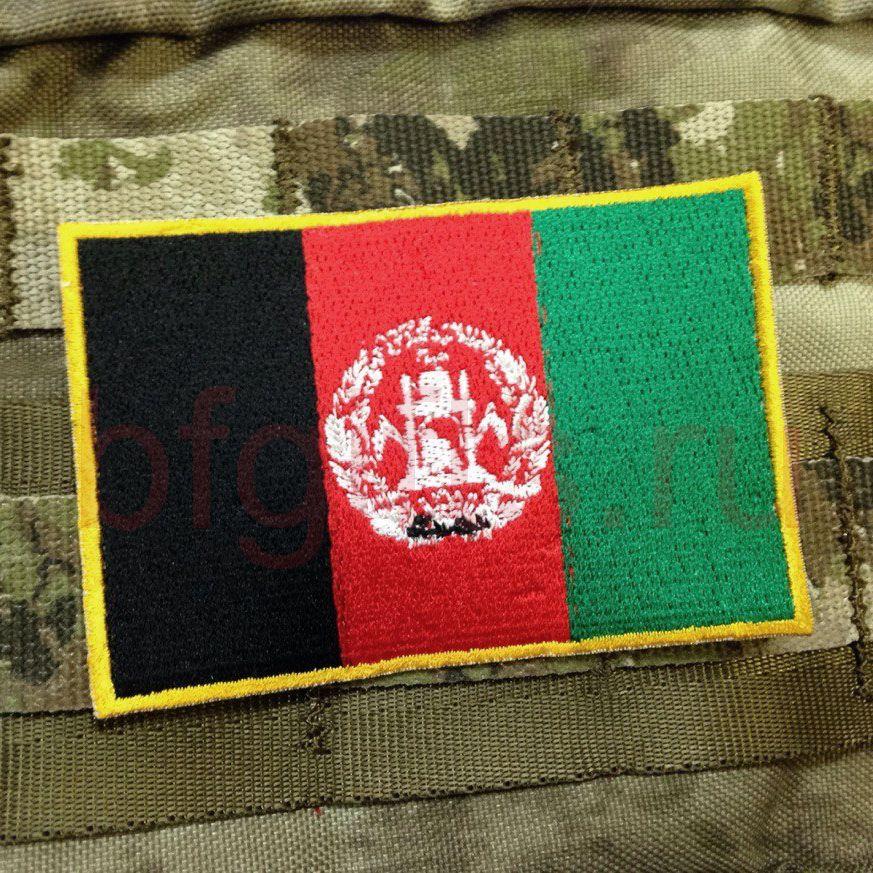 Флаг Афганистана, патч