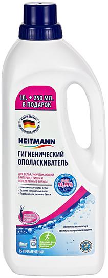 Heitmann Гигиенический ополаскиватель для белья против грибка, вирусов и бактерий 1000 мл + 250 мл в подарок