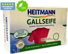 Heitmann Пятновыводящее мыло для быстрого выведения пятен 100 г