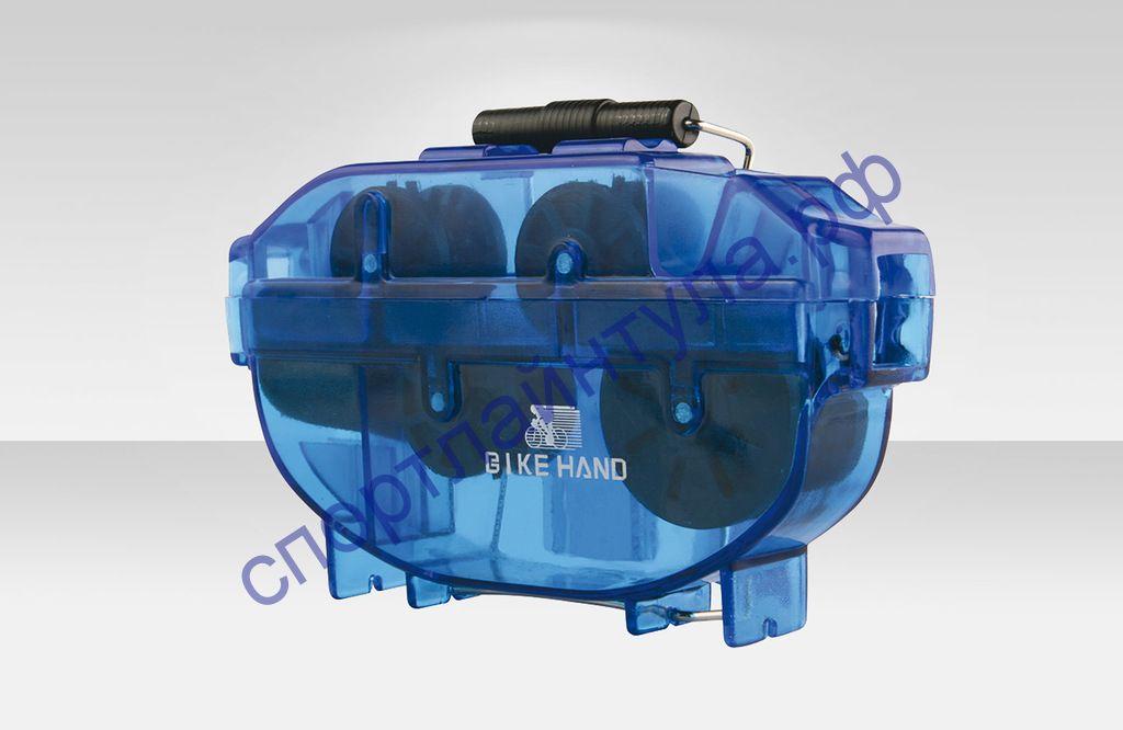 Приспособление для чистки цепи BIKE HAND YC-791