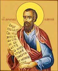 Елисей, пророк (рукописная икона)