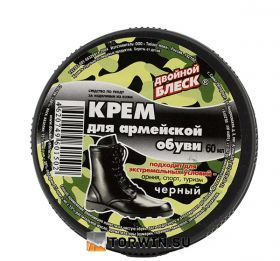 """Крем """"Двойной блеск"""" для армейской обуви 60 мл (для экстрим. условий) /64/"""