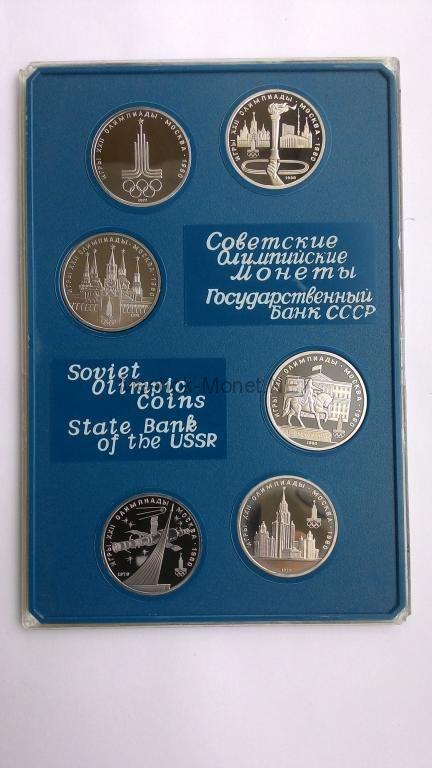 Набор из 6 монет Олимпиада-80 - ПРУФ