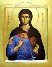 Икона Глеб Владимирский (рукописная)