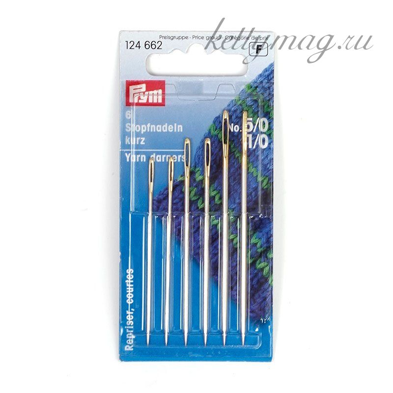 PR.124662 PRYM Иглы ручные для штопки короткие №5/0-1/0 уп.6шт