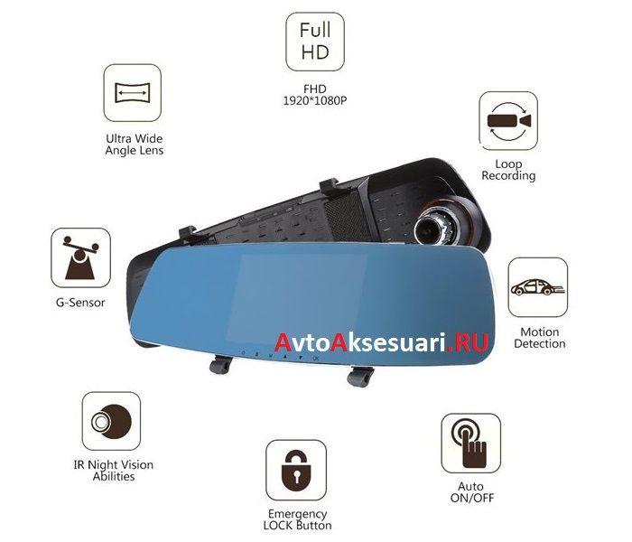 Видеорегистратор зеркало с камерой заднего вида PZ909A
