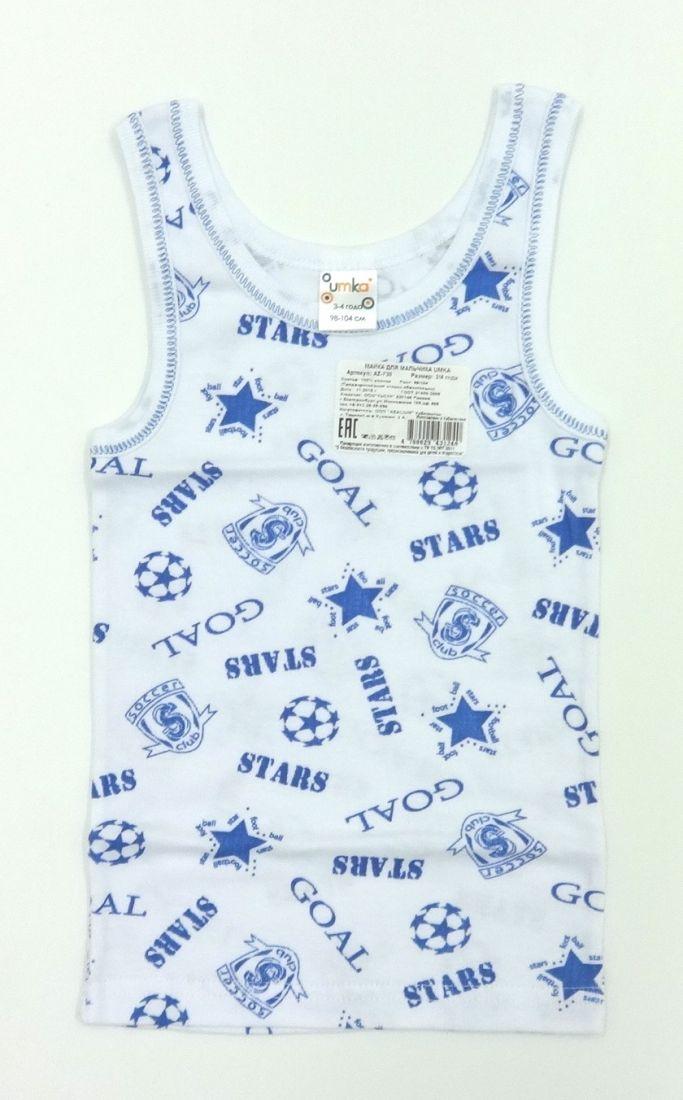 Майка для мальчика Звезды футбола