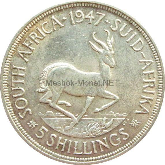 Южная Африка 5 шиллингов 1947 г.