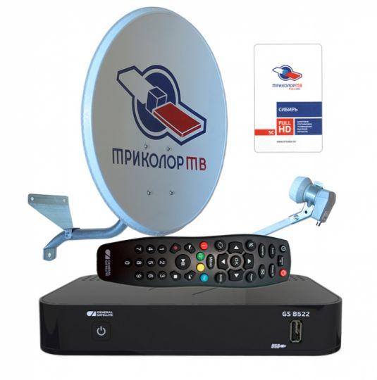 Установка Триколор ТВ в Звенигороде
