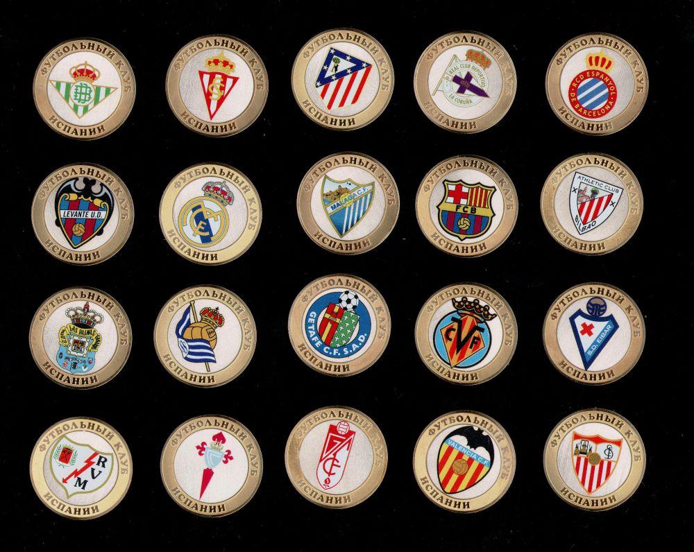 Испанская футбольная высшая лига