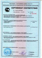 Комплексный двухкомпонентный препарат Окситест - Nova 1,5 кг