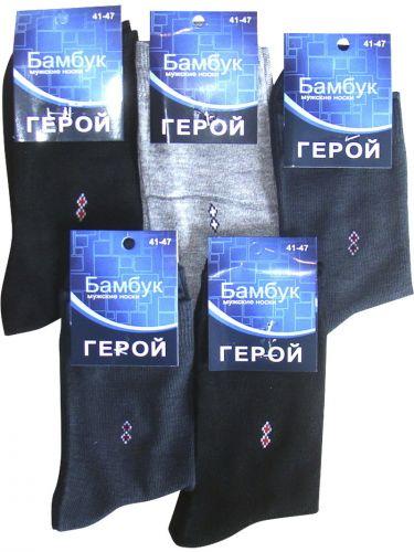 "Носки мужские  ""ГЕРОЙ"" 41-47 №B559"
